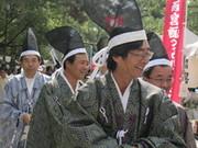 runesansu 1.JPGのサムネール画像