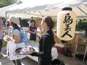 runesansu 2.JPGのサムネール画像のサムネール画像のサムネール画像