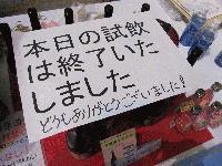 IMG_3371.JPGのサムネール画像