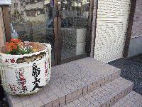 IMG_3444.JPGのサムネール画像