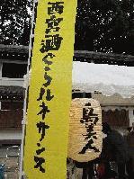 IMG_4270.JPGのサムネール画像