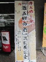 IMG_4284.JPGのサムネール画像