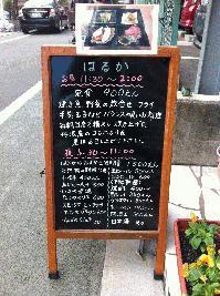 47.JPGのサムネール画像
