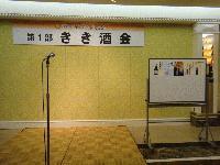 DSC02186.JPGのサムネール画像