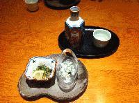 akihaduki1.JPG