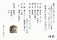 IMG_20160308_0001.jpg