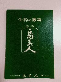 メモ帳.JPG